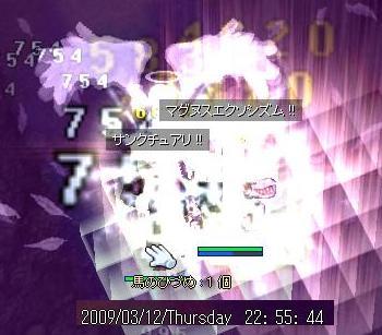 f0132029_22145416.jpg