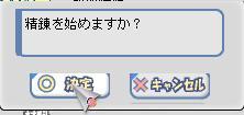 c0193232_1105845.jpg
