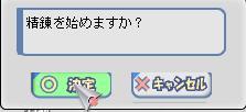c0193232_11129100.jpg