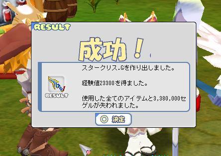c0193232_24388.jpg