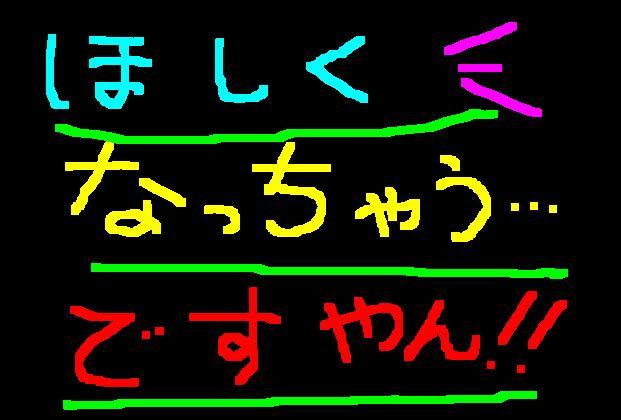 f0056935_2023263.jpg