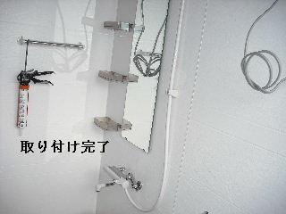 f0031037_20583917.jpg