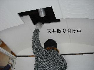 f0031037_20584860.jpg