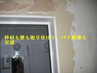 f0031037_2101558.jpg
