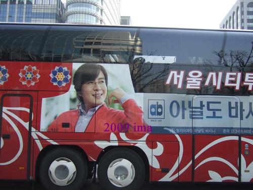 ヨン様バス