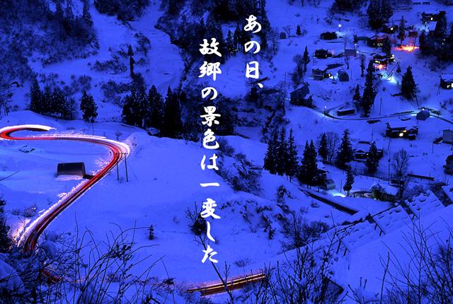 b0076646_2230123.jpg