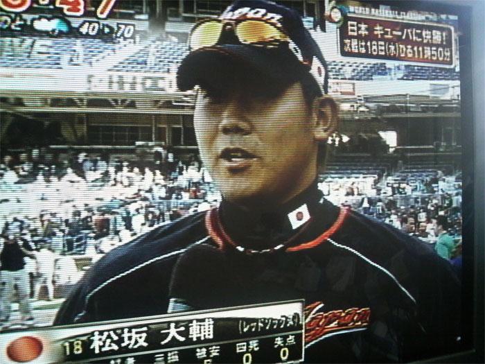 速報!侍ジャパン!キューバに6対0で快勝!!_c0110051_8563671.jpg