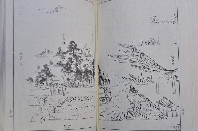 東御殿(ひがしごてん)_e0170058_19514977.jpg