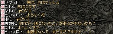 c0107459_2193513.jpg