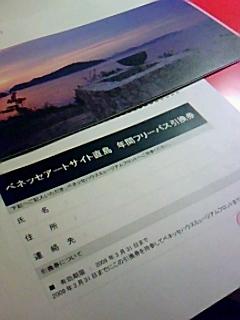 旅の美術館手帖_d0069964_2204412.jpg