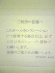 f0162566_22493910.jpg