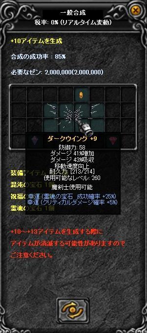 f0109674_1550190.jpg