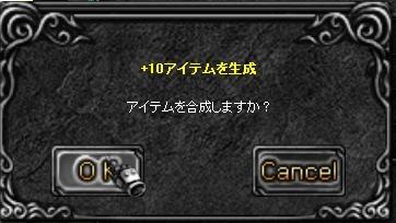 f0109674_15502530.jpg