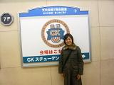 CKU-J_c0153884_20132185.jpg