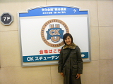 c0153884_20132185.jpg