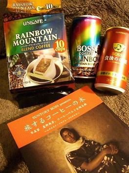 旅するコーヒーの木@サントリー美術館_a0057402_22521083.jpg