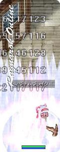 b0144407_15534228.jpg