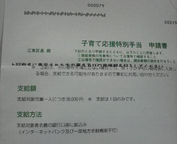 b0162408_1915689.jpg