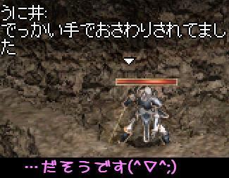 f0072010_35945.jpg