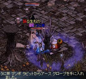 f0072010_402048.jpg