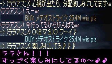 f0072010_434323.jpg