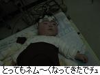 c0182012_21235593.jpg