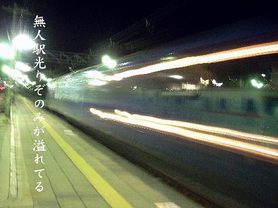 e0099713_21283611.jpg