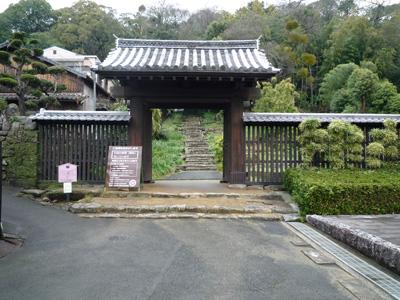 宇和島-卯之町-松山 旅行記_e0174913_10253433.jpg