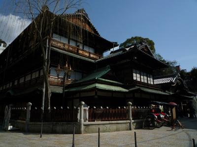 宇和島-卯之町-松山 旅行記_e0174913_1111658.jpg
