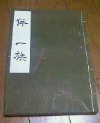 b0055921_199949.jpg
