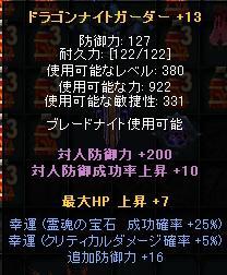 c0138727_1544277.jpg