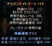 c0138727_15581710.jpg