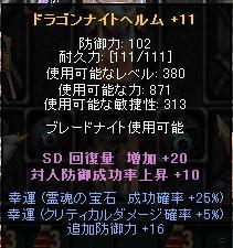 c0138727_15593847.jpg