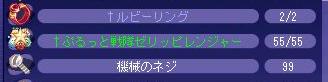 d0080035_1385893.jpg