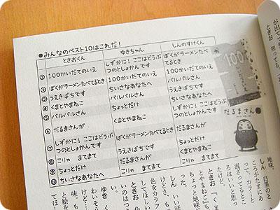 f0118538_9532614.jpg
