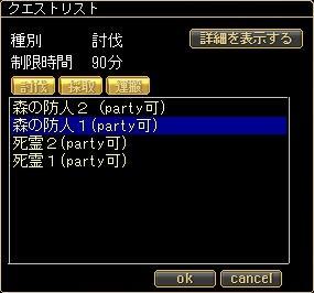 a0044841_0375846.jpg