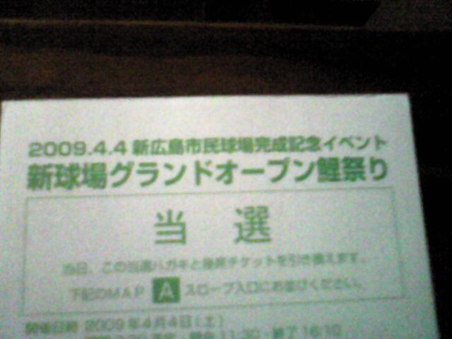 b0053444_18504349.jpg