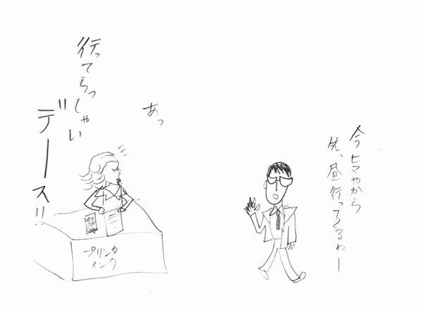 b0113846_13202168.jpg