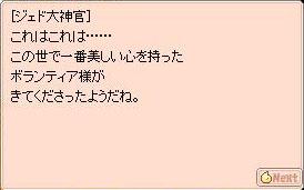 f0013348_1472249.jpg