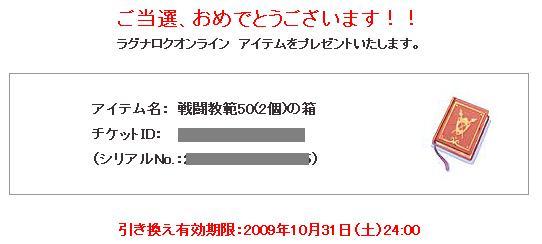 d0044652_1550547.jpg