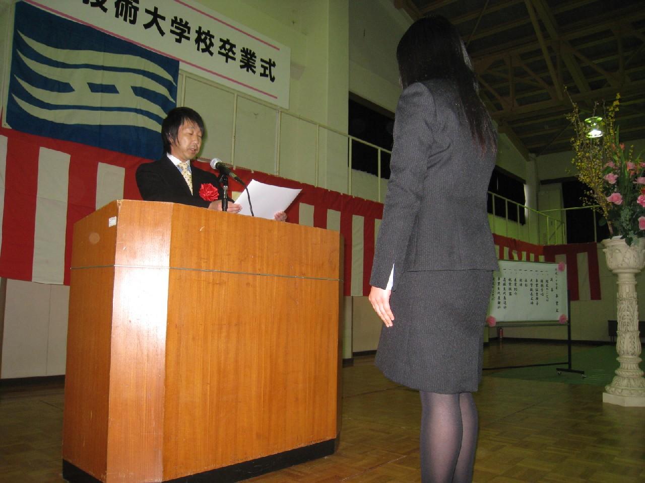 平成20年度 兵庫県立但馬技術大学校 卒業式_d0004858_145239.jpg