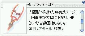 f0178559_1234598.jpg