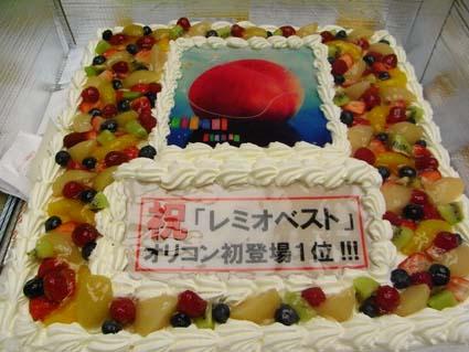 3/16 武道館です!!_e0175260_20514964.jpg