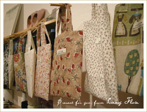 内職 ・・・・・ 袋縫い。_f0023062_12233847.jpg