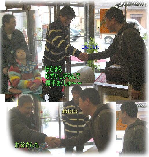 f0082367_13105637.jpg