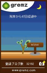 d0143880_12085.jpg