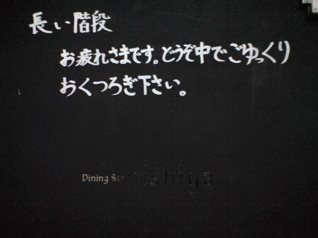 f0051283_210195.jpg