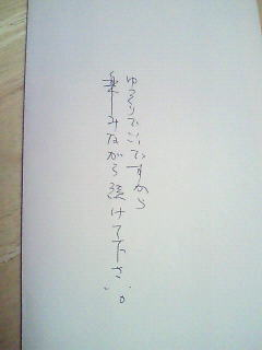 うれしいなぁ^^_d0091994_2264060.jpg