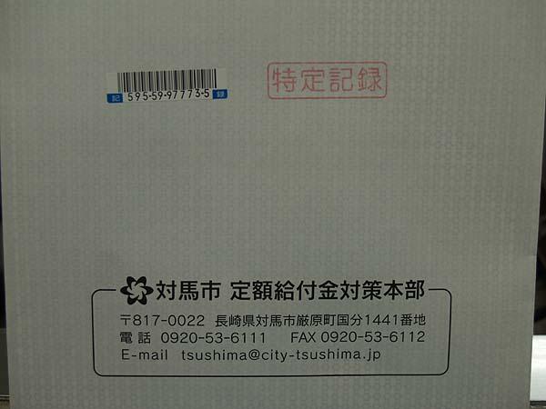 b0165802_18262083.jpg