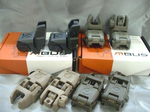 Recomandare iron sight D0074408_1505614